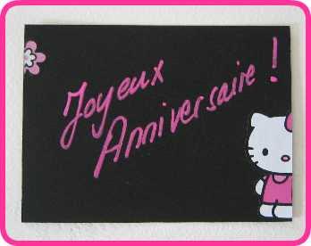 http://2.bp.blogspot.com/_EUZTk-zhh7E/Smm4YqyUhcI/AAAAAAAAA2s/GeqfK4-KBWY/s400/hello_kitty_carte_joyeux_anniversaire.jpg