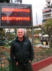 «OIKOΛΟΓΕΙΝ»  στο GREEKARCHITECTS