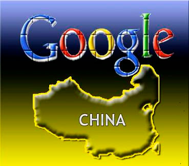 google-china-internet.jpg