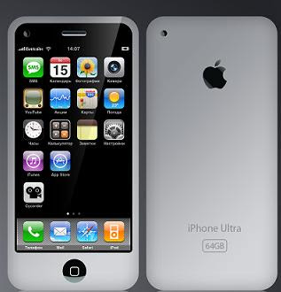 iphone-4-color-blanco.jpg