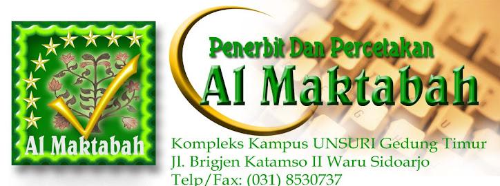 almaktabah-online