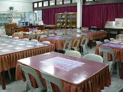 Pusat Sumber Sekolah