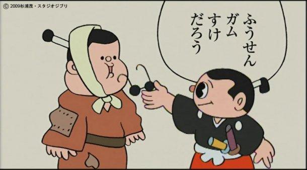 [news_large_fusen02.jpeg]