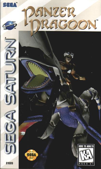 [Análise Retro Game] - Panzer Dragoon - Sega Saturn/PC/PS2 Panzerdragoon-usa-crummy+box+art