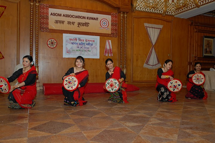 essay on bihu festival of assam Bihu is the national festival of assam, one of the most beautiful states of india,  known for its tea gardens, lush green forests and the mighty brahmaputra river.