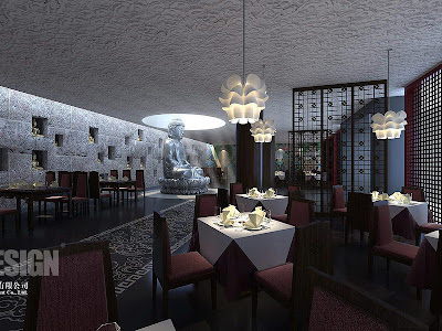 Chinese Dining Room Design