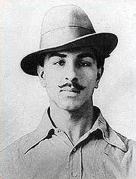 Diary Shahid Bhagat Singh
