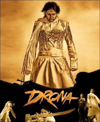 Bollywood film Drona, starring Abhishek Bachchan and Priyanka Chopra