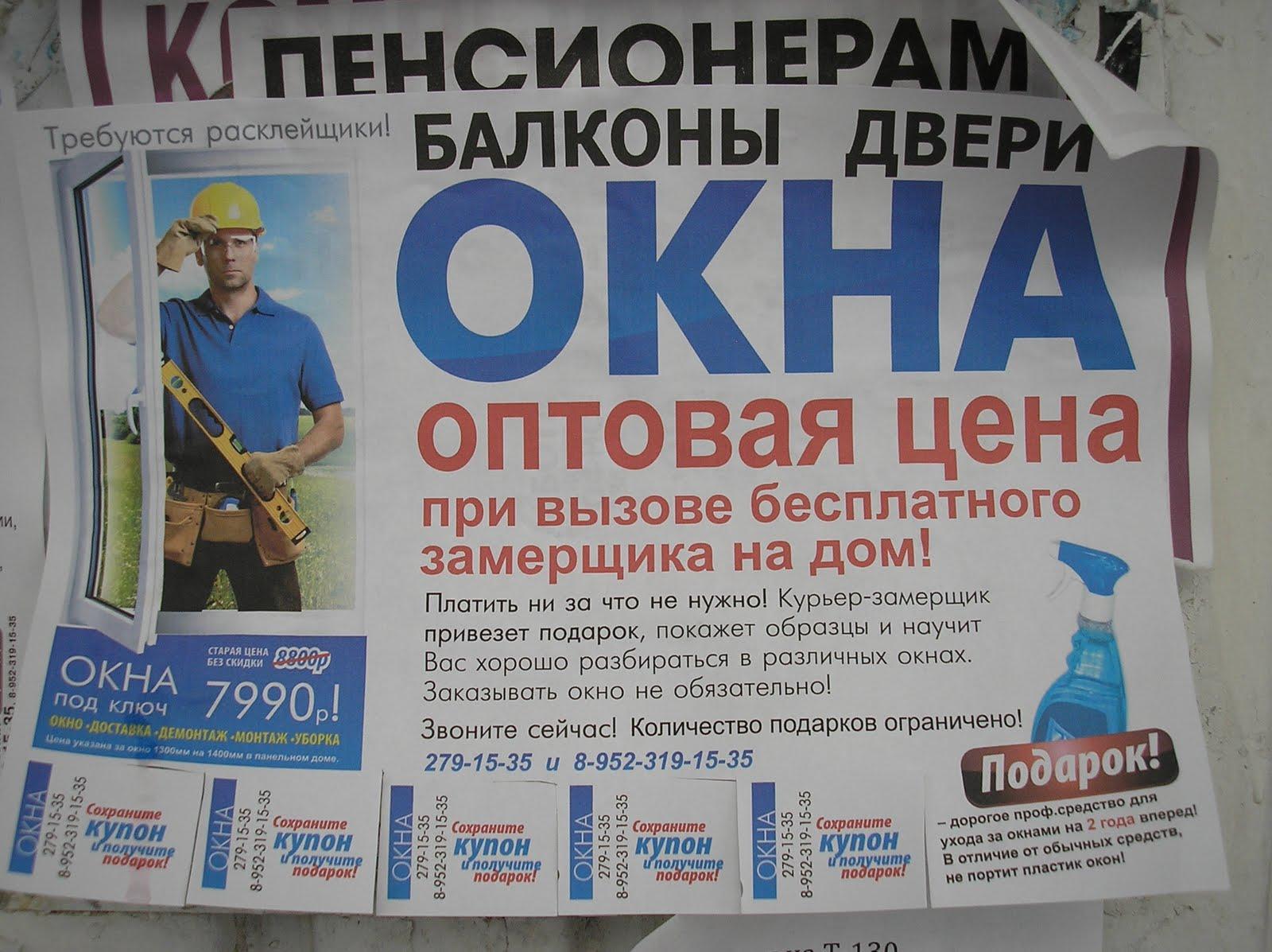 Где публикуют объявления о реорганизации зао в санкт-петербурге