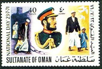 طوابع عمانية نادرة B1-PG072_7.jpg