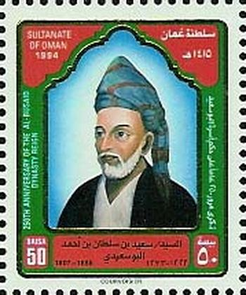 طوابع عمانية نادرة 662_1280939233.jpg