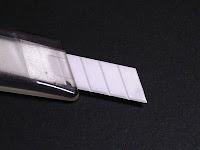 セラミック製の刃