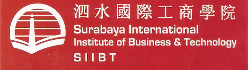 Surabaya International Institute of Business & Technology SIIBT 泗水国际工商学院