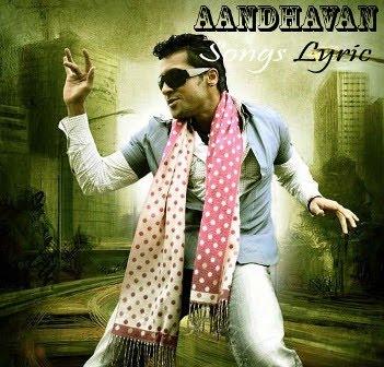 [aadhavan-posters-aug18-2009.jpg]