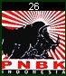 Partai Nasional Banteng Kerakyatan Indonesia