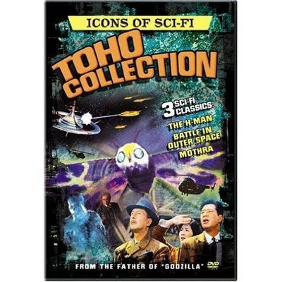 Link to the Toho Collection (Mothra inc.) on Amazon