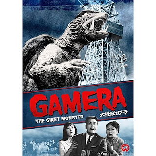Gamera DVD cover and Amazon link