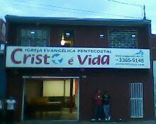 """Igreja Evangélica Pentencostal """" Cristo é Vida """""""