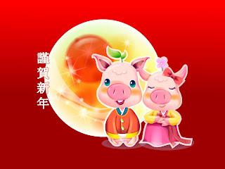 Festival And Cultural Cute Cartoon Pig