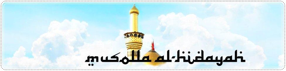 Musolla Al-Hidayah