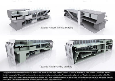 Prelimniary Design | World Architecture