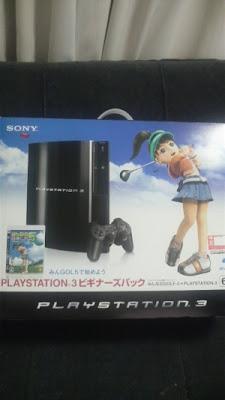 麻美ゆま※野球拳※PS3