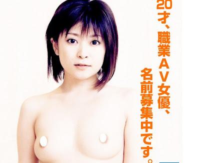 新出道AV女優公開徵名!