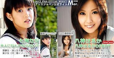 有關Alice japan的銷售排行