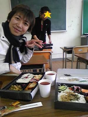 早川瀨里奈經紀人曝光!