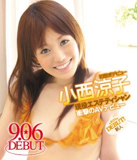 2007九月新人介紹 4