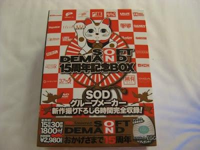 SOD15週年紀念Box開箱