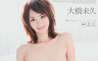 突發奇想 如果大沢佑香一家是跟爸回敘利亞 而是不住在日本 ...