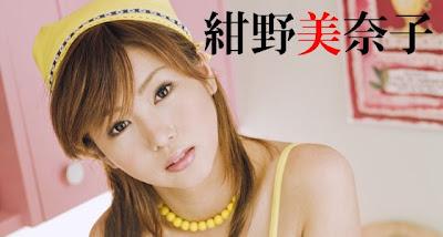 紺野美奈子懷孕?