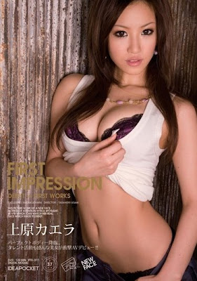 上原カエラ 美咲マリ ‧FIRST IMPRESSION 37