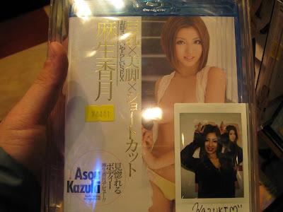 【2009去日本】麻生香月 原紗央莉作品入手!