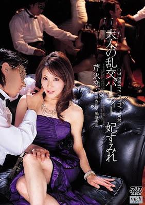 2009年3月女優移籍摘要
