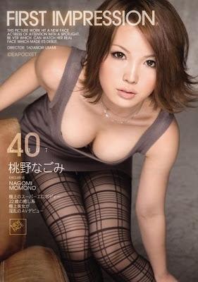 桃野なごみ‧FIRST IMPRESSION 40
