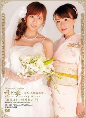 有桜田さくら的消息吗?