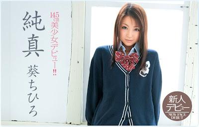 宇宙企劃新人葵ちひろ 葵chihiro