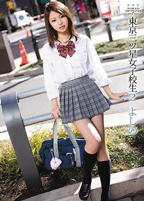 鈴木由美のブログ2010 03 11 Prestige 第二次