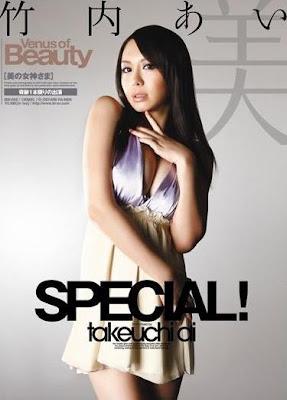 Amazon.co.jp: 大塚咲(小野沙樹、大滝佐紀): DVD1984是誕生名女優的年代