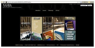準備美國會計師考試~CPA Exam必看網頁總整理