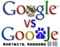 Peringatan Google  Terhadap Mesin Pencari Goojje