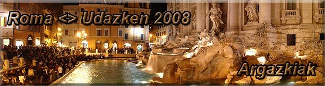 Fotos de Roma <> Udazken 2008
