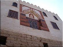 Ventana de la mezquita de Abú al-Haggag