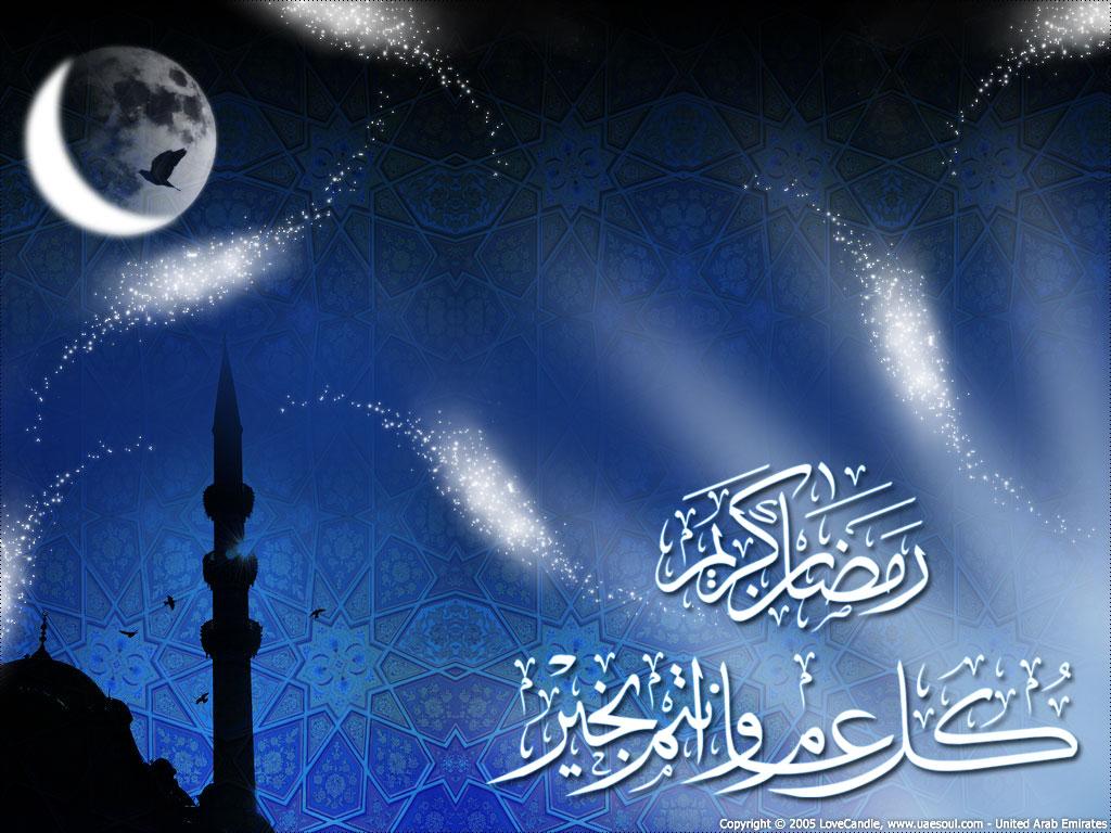 http://2.bp.blogspot.com/_Eww84NcCBgA/TVAiAgJhMaI/AAAAAAAAAC8/8zsbAVmw03A/s1600/islam_wallpaper06-718098.jpg