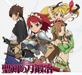 Seiken no Blacksmith - Episodios Online