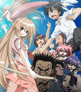 Seto no Hanayome - Episodios Online