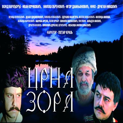 Download novi domaci filmovi 2010 fоr free, Free download novi domaci