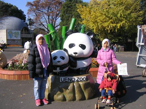 Japan's Oldest Zoo, 东京 都 恩赐 上 野 动物园